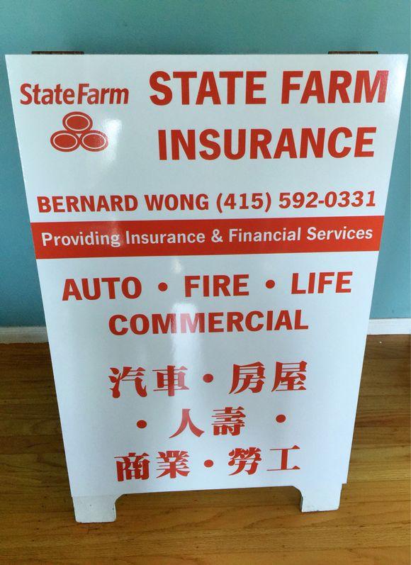 July 31st, 2015  A-Frame Signage